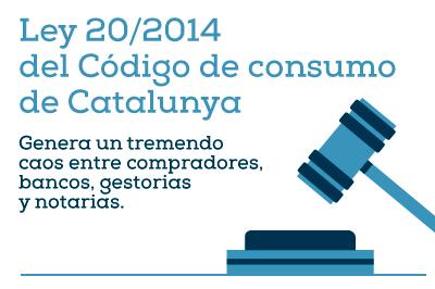 Ley 20/2014 Código de consumo de Catalunya